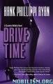 Drive Timeby by Hank Phillippi Ryan