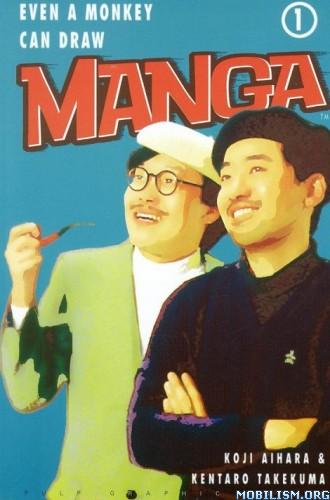 Download Even a Monkey Can Draw Manga by Koji Aihara (.CBR)