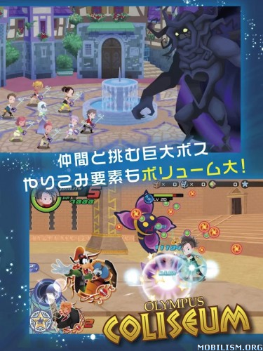 Kingdom Hearts Unchained ? v1.2.0 [Japanese/Mod] Apk