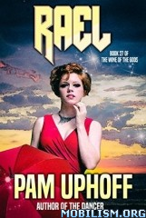 Download Wine of the Gods series by Pam Uphoff (.ePUB)(.MOBI)