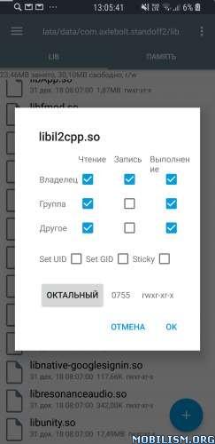 Outdated - Standoff 2 v0 10 4p2 [MEGA MOD] | Android