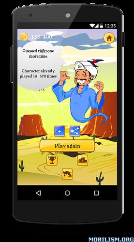 download akinator