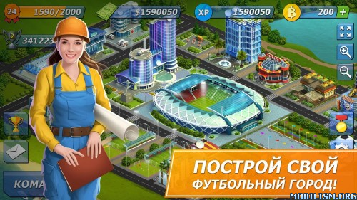 11x11: Football Manager v1.0.1068 Apk