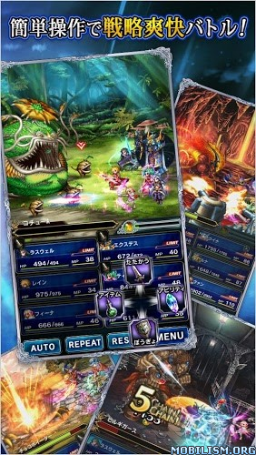 Final Fantasy Brave Exvius v1.0.8 [Mod] Apk