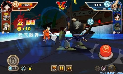 Dragon Ball 3D v3.1.0 Apk
