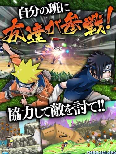 Naruto - Shinobi Collection Shippuranbu v2.7.1 [Mods] Apk