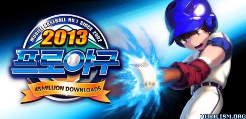 Baseball Superstars� 2013 v1.2.0 [Mega Mod] Apk