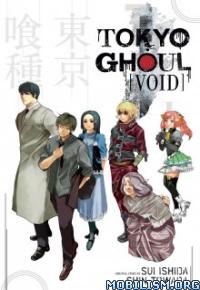 Download Tokyo Ghoul: Void by Sui Ishida, Shin Towada (.ePUB)(.AZW3)
