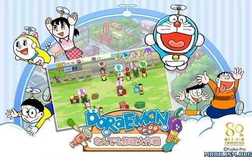 Doraemon Repair Shop 1.5.0 (Mod) Apk