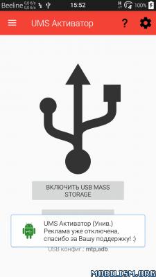 USB MASS STORAGE Enabler v1.6.2 AdFree APK 1