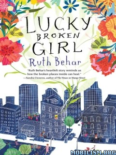 Download Lucky Broken Girl by Ruth Behar (.ePUB)