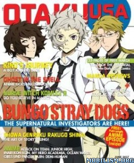 Download Otaku - June 2017 (.PDF)