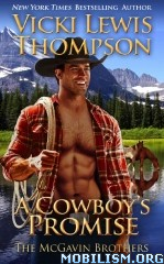 Download The McGavin Brothers Series by Vicki Lewis Thompson (.ePUB)