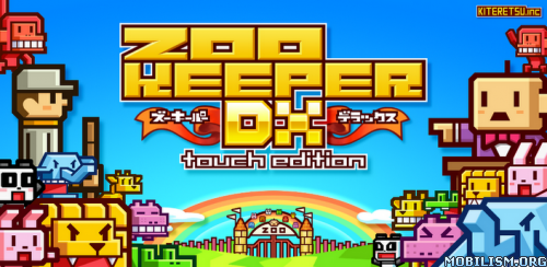 ZOOKEEPER DX TouchEdition v1.2.7 Apk