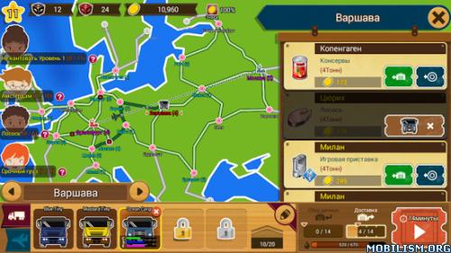 Logis Tycoon Evolution v1.0.151 (Mod Money) Apk