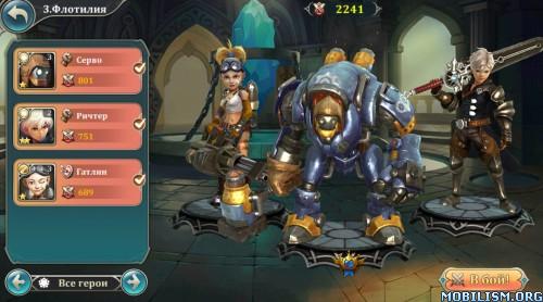 Heroes Skayrilma v0.3.9 (Mod) Apk