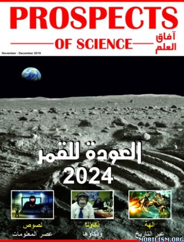 Prospects of Science – November/December 2019 [ARB]