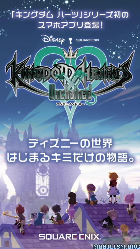 Kingdom Hearts Unchained ? v1.3.4 [Japanese/Mod] Apk