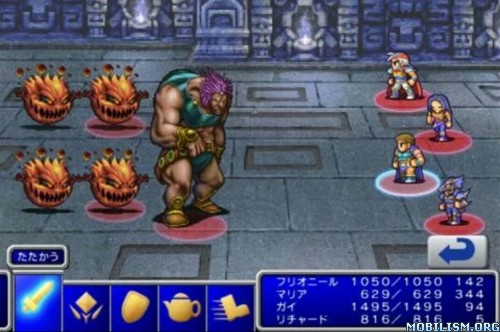 Final Fantasy II v5.00 (Patched/Mod Gil) Apk