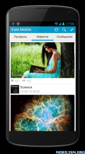 apk land blogs: EXTRA!!! Kate Mobile v47 + ModAndroid APK FULL