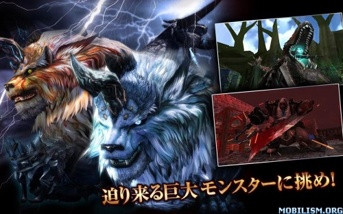 EMPIRE IN THE STORM?????? v1.2.1 [Mod] Apk